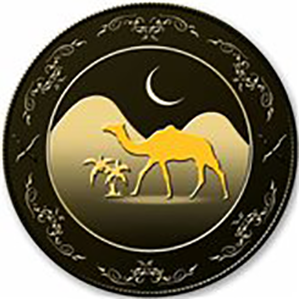 Arab League Coin Converter