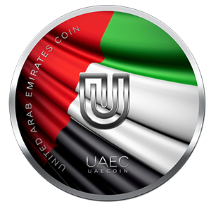 Buy United Arab Emirates Coin cheap