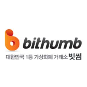 Exchanges Bithumb